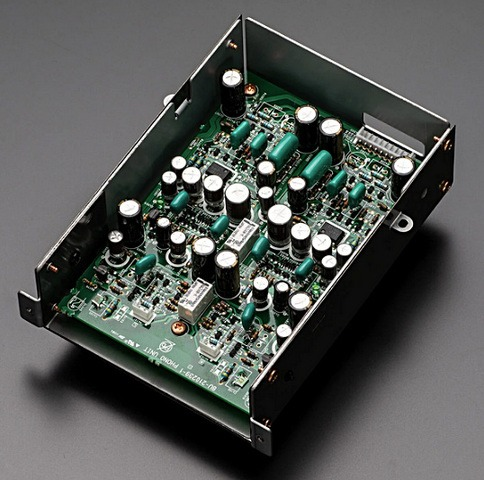 Marantz PM-12 SE Integrated Amplifier